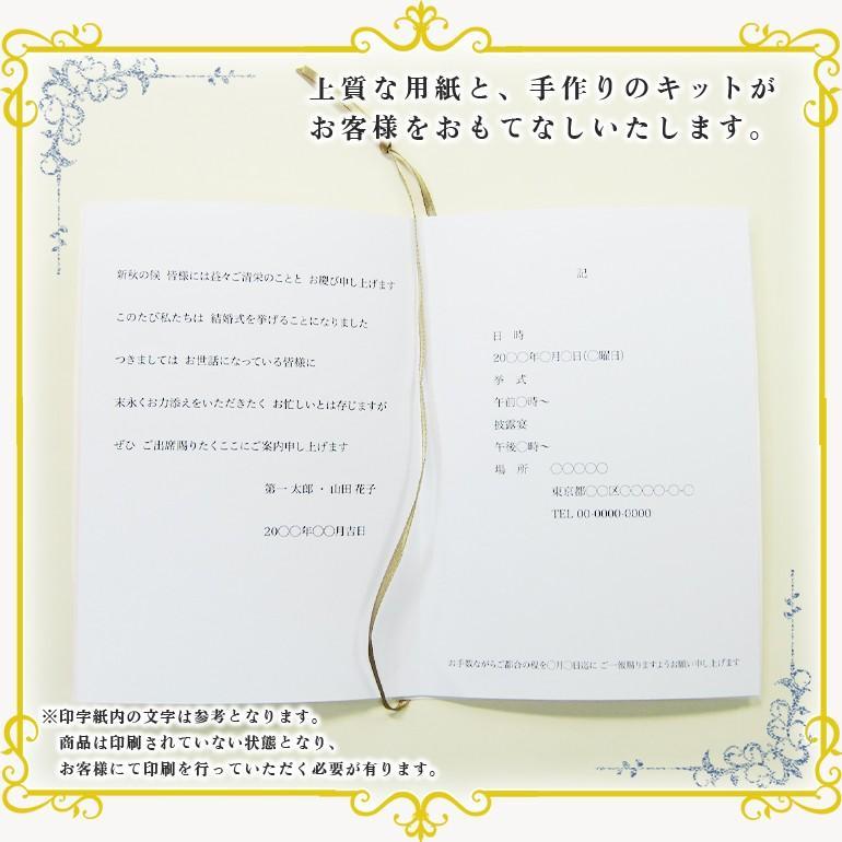 結婚式招待状 -蝶々ドレス- 10セット marry-press 04