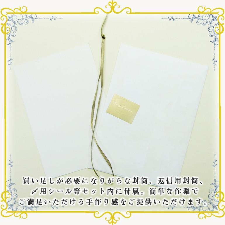 結婚式招待状 -蝶々ドレス- 10セット marry-press 05