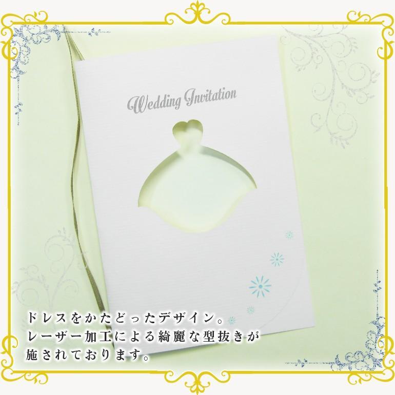 結婚式招待状 -シンプルドレス- 10セット|marry-press|02