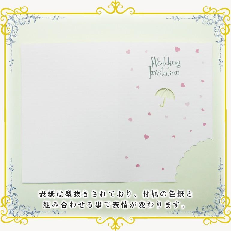 結婚式招待状 -祝福の雨- 10セット marry-press 03