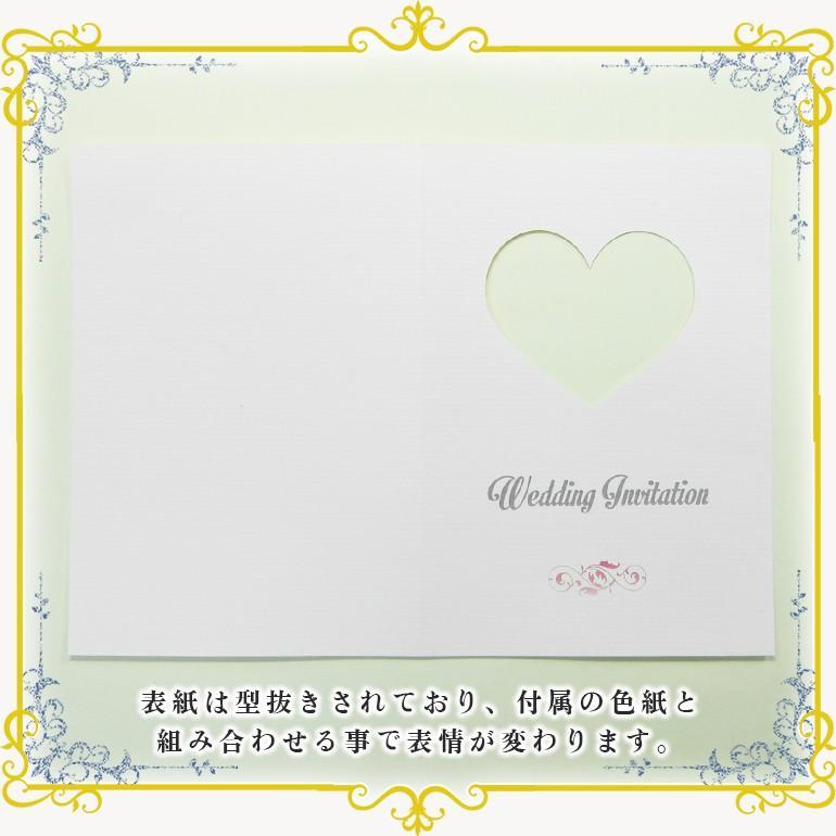 結婚式招待状 -シンプルハート- 10セット|marry-press|03