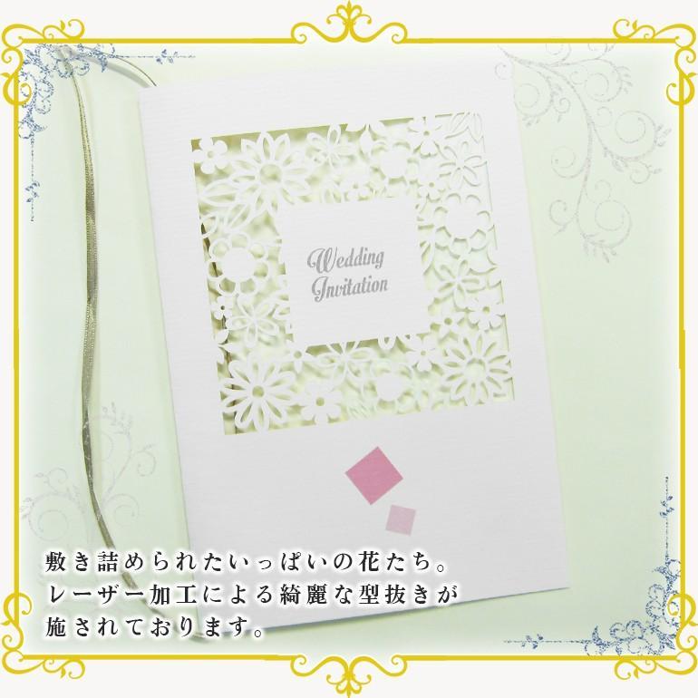 結婚式招待状 -フラワーボックス- 10セット marry-press 02