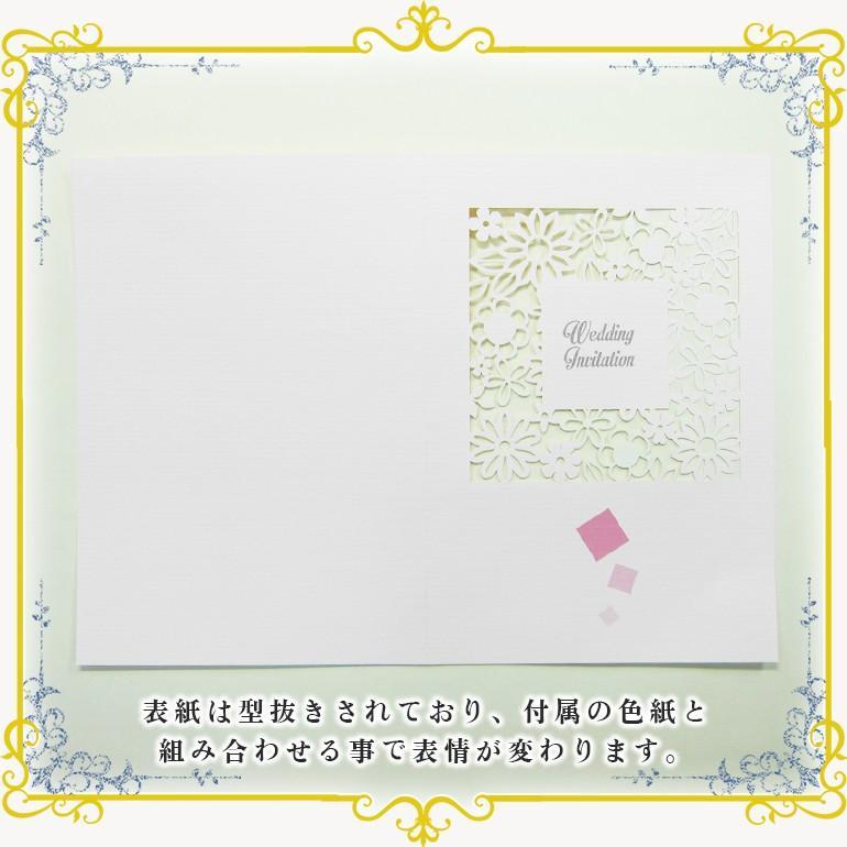 結婚式招待状 -フラワーボックス- 10セット marry-press 03