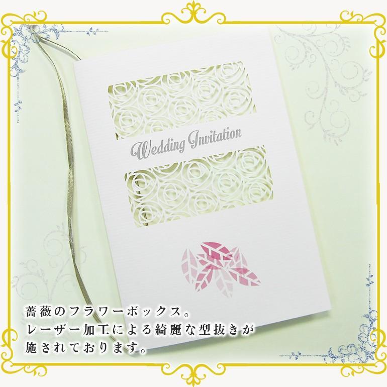 結婚式招待状 -ローズウィンドウ- 10セット marry-press 02
