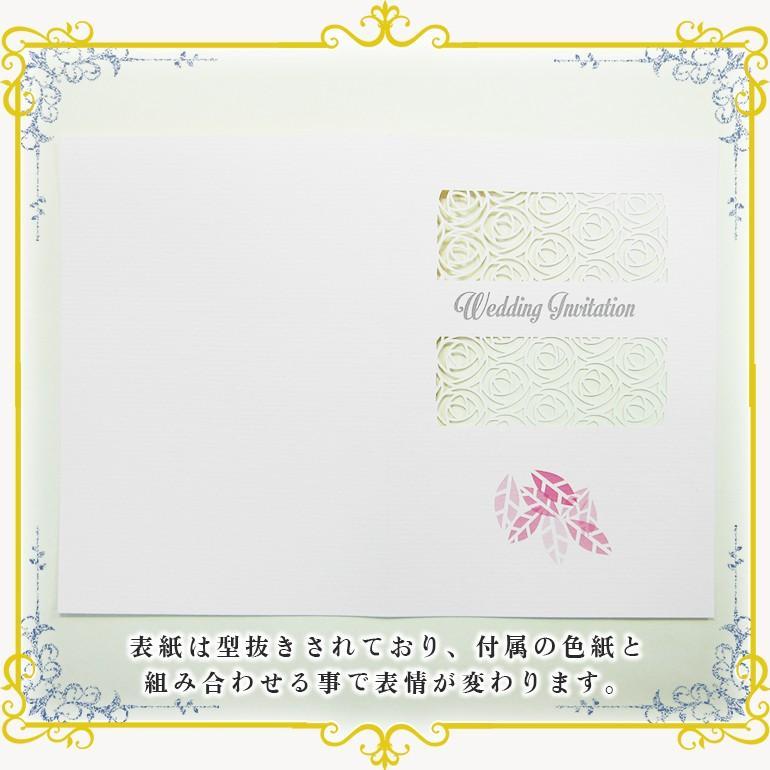 結婚式招待状 -ローズウィンドウ- 10セット marry-press 03