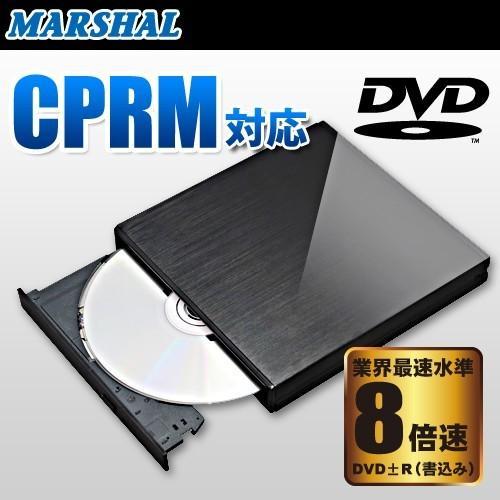 ドライブ dvd 外 付け