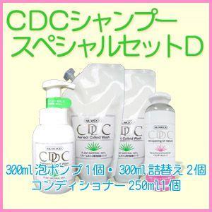 CDCペットシャンプー・スペシャルセットD 泡ポンプ300ml1個・詰替え300ml2個・コンディショナー250ml1個|maru-suzu