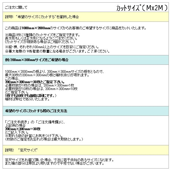 ポリウレタンフォーム E-16 厚み10mmx幅1Mx長2M (色・カットサイズ選択可能 カット賃込) maru-suzu 03