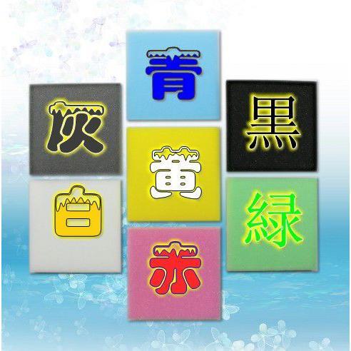 ポリウレタンフォーム E-22 厚み10mmx幅1Mx長2M (色・カットサイズ選択可能 カット賃込) maru-suzu 03