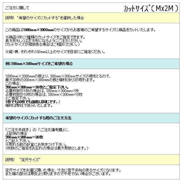 ポリウレタンフォーム E-22 厚み10mmx幅1Mx長2M (色・カットサイズ選択可能 カット賃込) maru-suzu 05