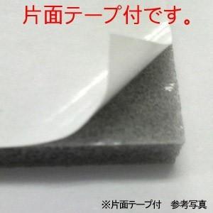 ゴムスポンジシート CR-25 片面テープ付 厚み10mm x 1M x 1M (サイズ若干余裕があります) maru-suzu 03