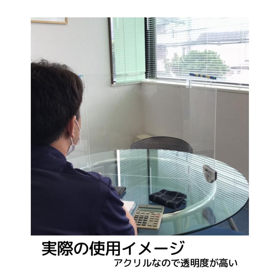 飛沫防止アクリルパーテーション maru-suzu 03
