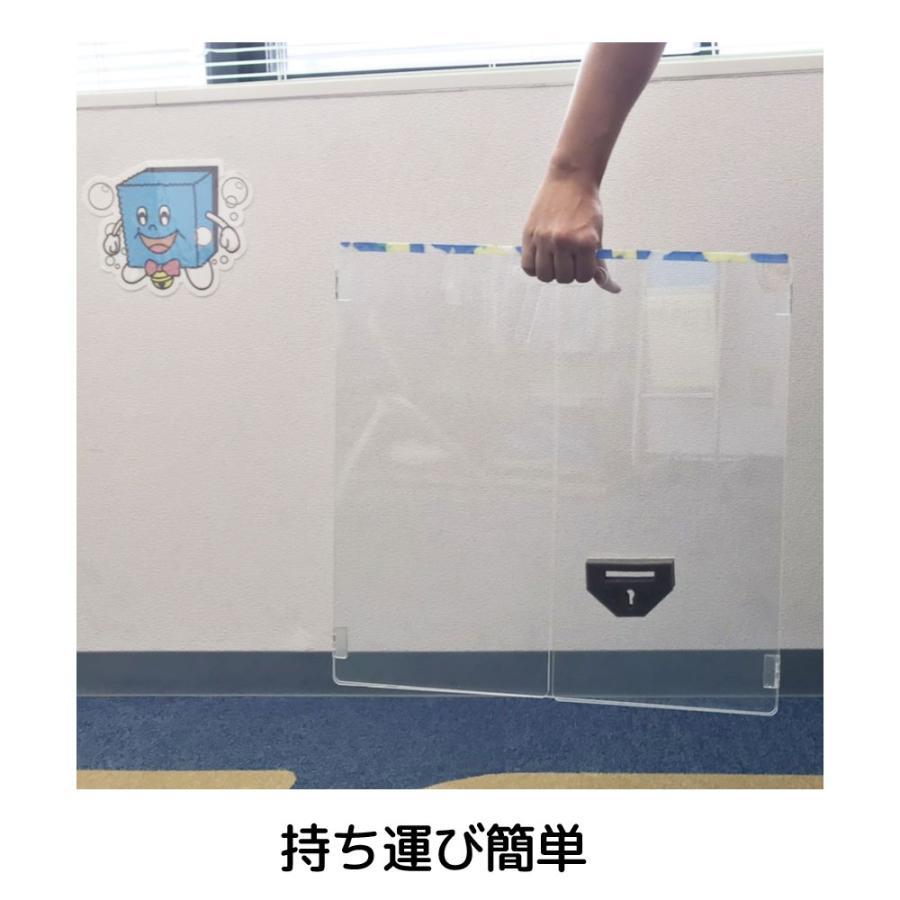 飛沫防止アクリルパーテーション maru-suzu 04