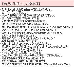ポリエチレンフォーム P-14 厚10mm×幅1Mx長1M (色・カットサイズ選択可能 カット賃込) maru-suzu 05