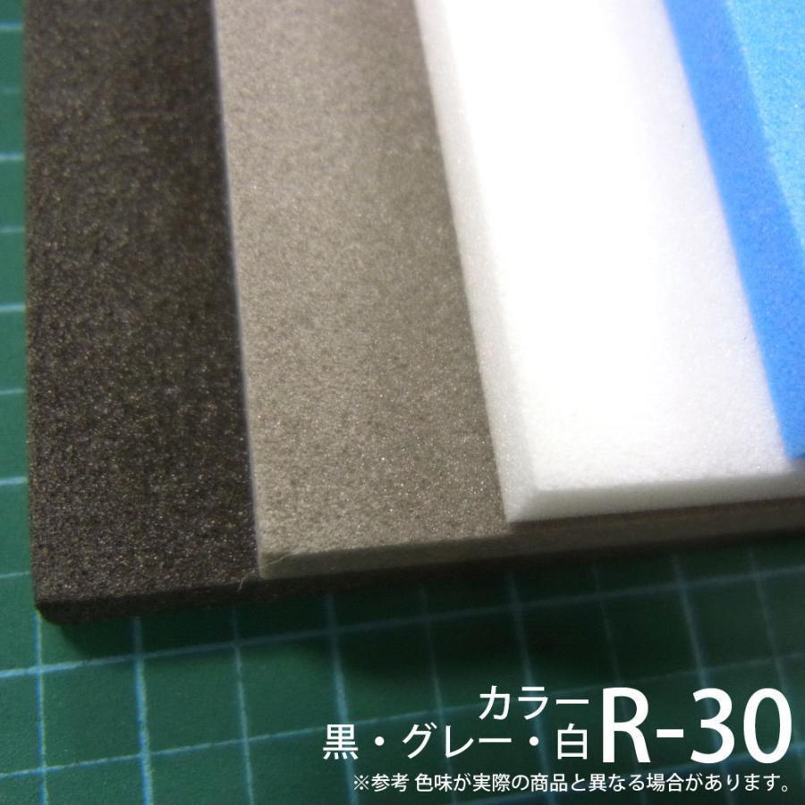 ポリエチレンフォーム R-30 厚10mm×幅1Mx長1M (色・カットサイズ選択可能 カット賃込)|maru-suzu|02