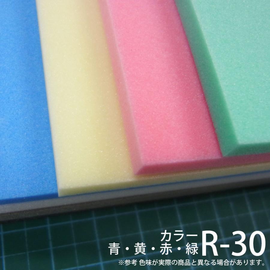ポリエチレンフォーム R-30 厚10mm×幅1Mx長1M (色・カットサイズ選択可能 カット賃込)|maru-suzu|03