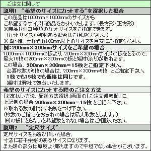 ポリエチレンフォーム R-30 厚10mm×幅1Mx長1M (色・カットサイズ選択可能 カット賃込)|maru-suzu|05