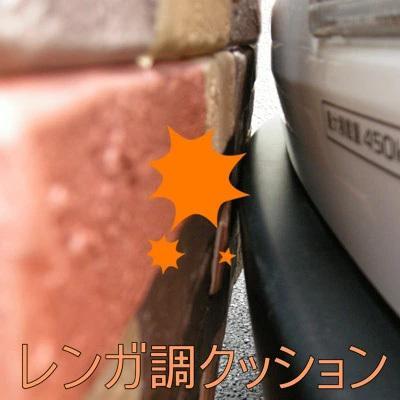 【送料無料】レンガ調クッション[50枚セット]  厚み約9〜13mm×約62mm×約189mm(テープなし)【50枚セット特価】|maru-suzu|04