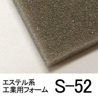 ポリウレタンフォーム S-52 厚み10mmx幅1Mx長2M (色・カットサイズ選択可能 カット賃込) maru-suzu
