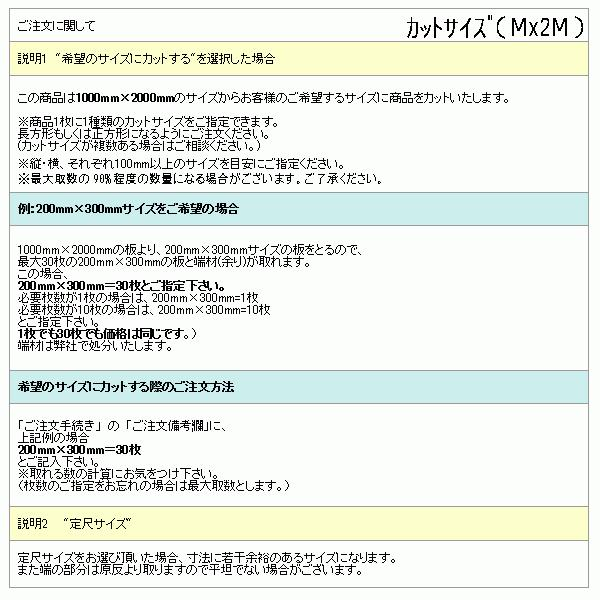 ポリウレタンフォーム S-52 厚み10mmx幅1Mx長2M (色・カットサイズ選択可能 カット賃込) maru-suzu 03