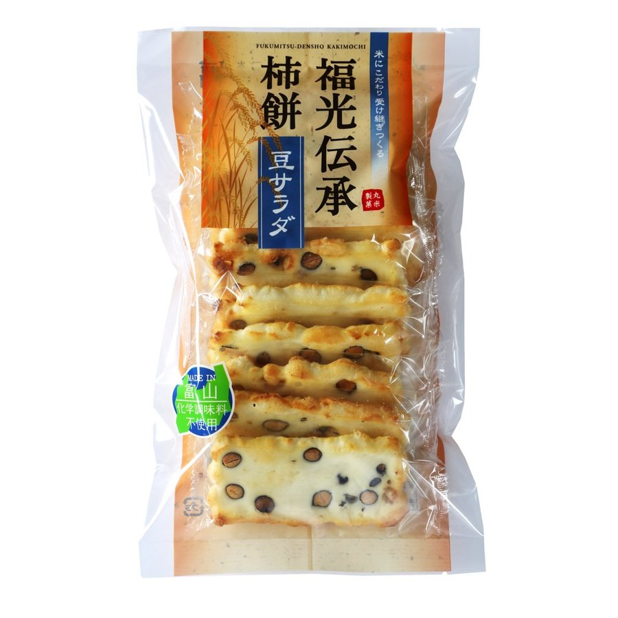 福光伝承柿餅 豆 サラダ|maru-yonezou