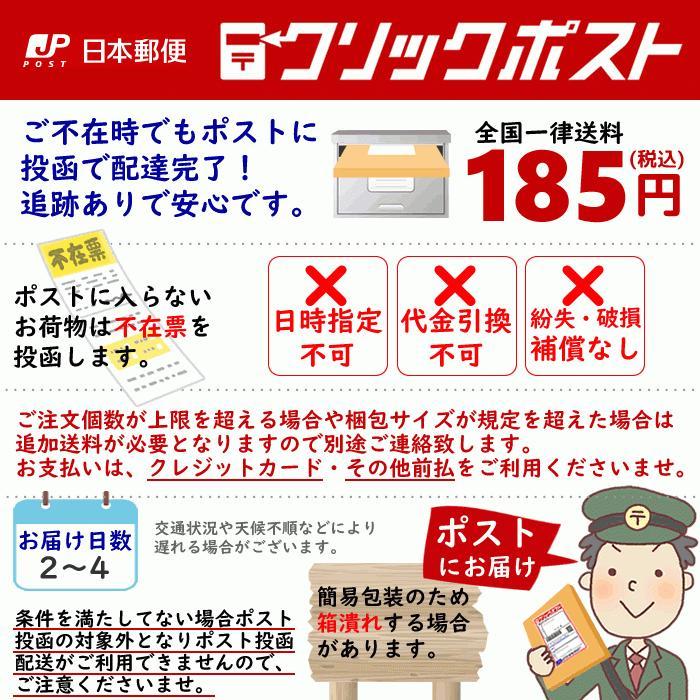 シグニア(シーメンス)電池PR41≪ポスト投函:送料198円≫ maruai 02