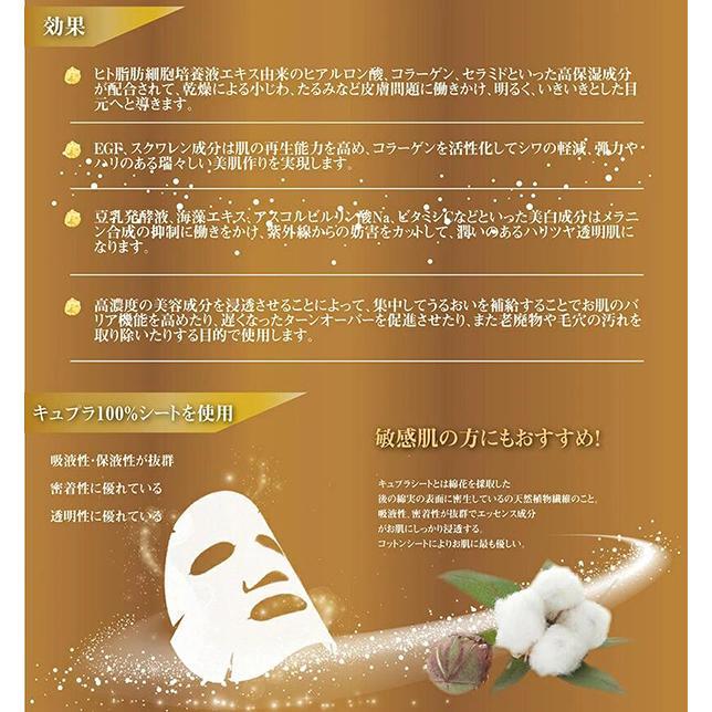 AG アルティメット マスク パック スキンケア 5枚入 敏感肌 乾燥肌 ココチ COCOCHI COSME フェイシャルエッセンスマス|marudailife|08