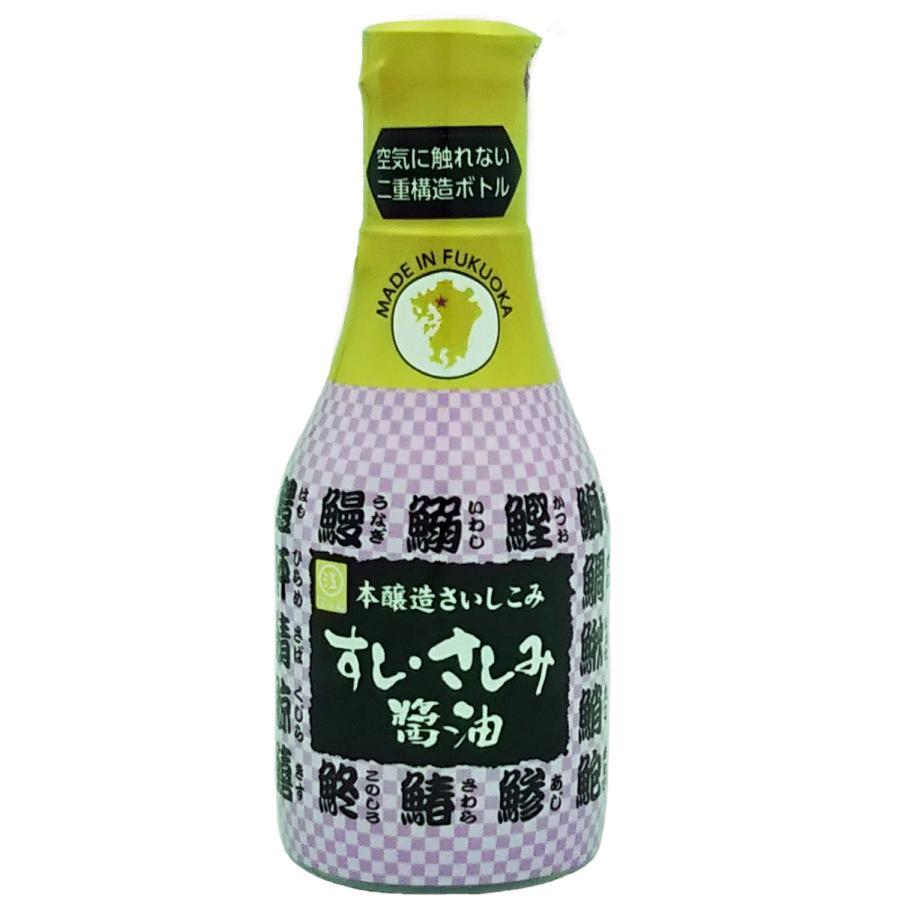 本醸造再仕込 すし・さしみ醤油デラミボトル 200ml|marue-shoyu