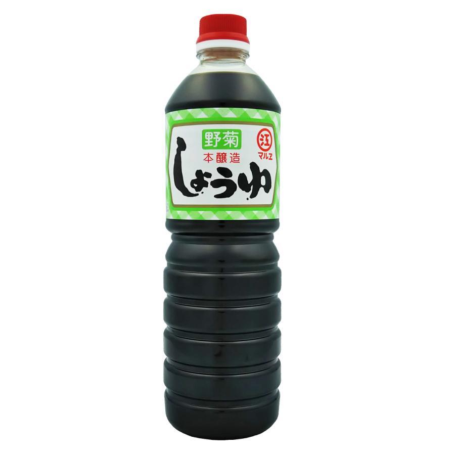 野菊 1L|marue-shoyu