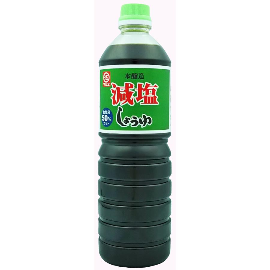 減塩しょうゆ 1L marue-shoyu
