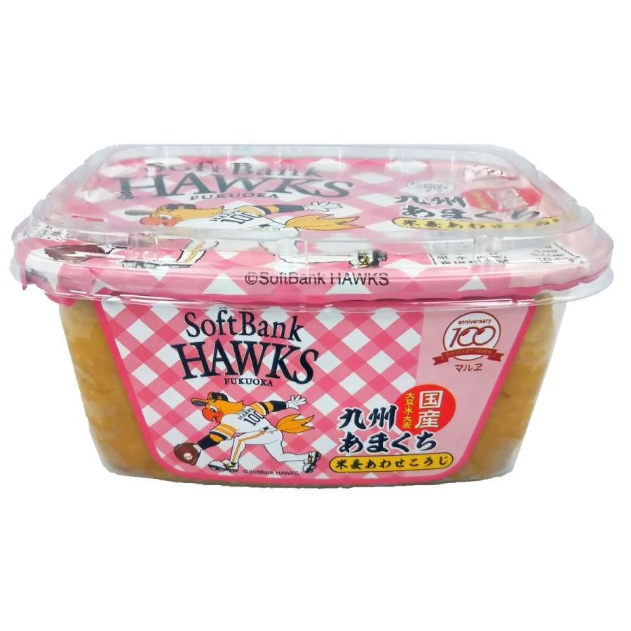 SH九州あまくち米麦合せ 500g|marue-shoyu