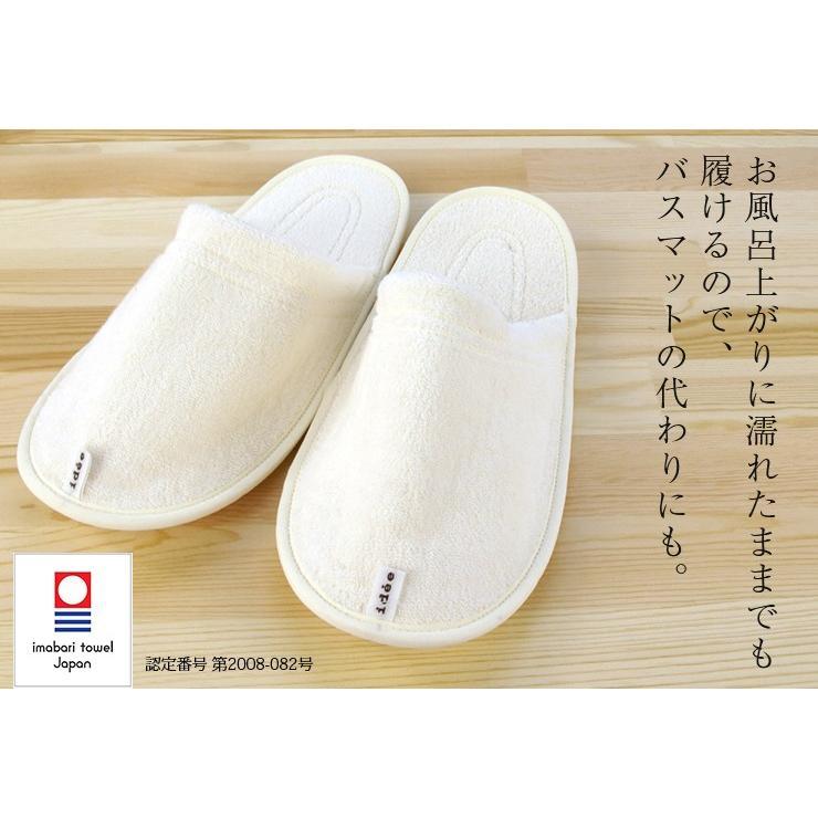 今治タオル 洗えるスリッパ idee Zora イデゾラ ナチュラルタイム バスリッパ 洗濯可 丸洗い 日本製 ギフト パイル 来客用 自宅用|maruei-towel|04