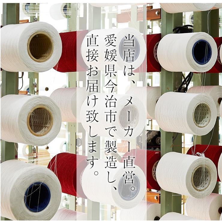 今治タオル 洗えるスリッパ idee Zora イデゾラ ナチュラルタイム バスリッパ 洗濯可 丸洗い 日本製 ギフト パイル 来客用 自宅用|maruei-towel|06