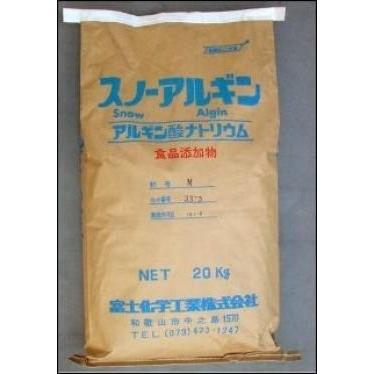 アルギン酸ナトリウム 20kg