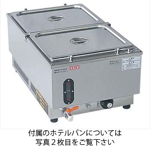 ニッセイ 電気ウォーマーポット NWL-タテ870VA