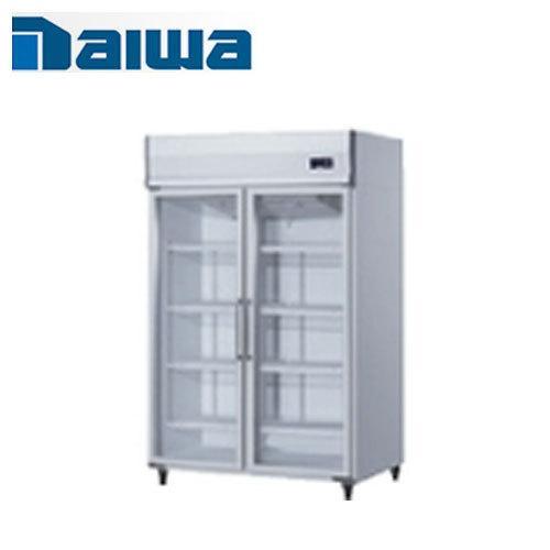 大和冷機工業 リーチインショーケース(機械上置、インバーター制御) 411AKP-EC ダイワ 業務用 業務用ショーケース 冷蔵ショーケース