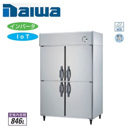 大和冷機工業 インバーター制御エコ蔵くん 縦型冷蔵庫 421YCD-EC ダイワ 業務用 業務用冷蔵庫 タテ型
