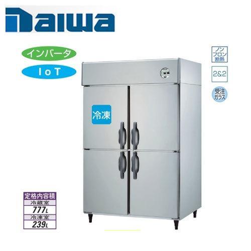 大和冷機工業 インバーター制御エコ蔵くん 縦型冷凍冷蔵庫 421S1-EC ダイワ 業務用 業務用冷凍冷蔵庫 タテ型