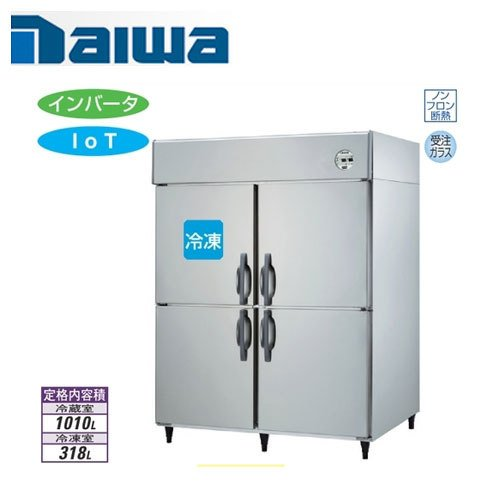 大和冷機工業 インバーター制御エコ蔵くん 縦型冷凍冷蔵庫 521S1-4-EC ダイワ 業務用 業務用冷凍冷蔵庫 タテ型
