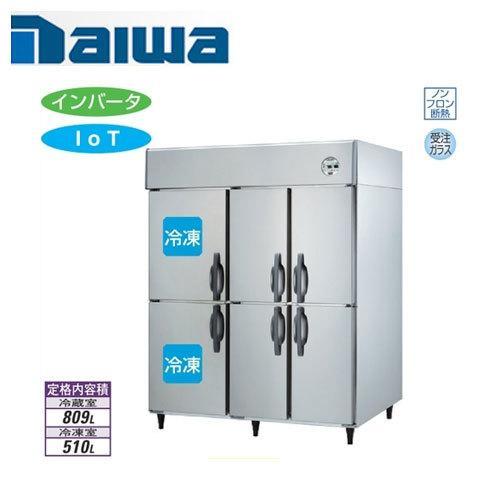 大和冷機工業 インバーター制御エコ蔵くん 縦型冷凍冷蔵庫 533S2-EC ダイワ 業務用 業務用冷凍冷蔵庫 タテ型