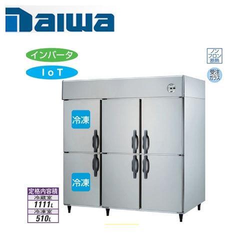 大和冷機工業 インバーター制御エコ蔵くん 縦型冷凍冷蔵庫 633S2-EC ダイワ 業務用 業務用冷凍冷蔵庫 タテ型