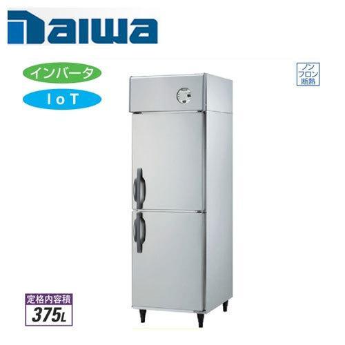 大和冷機工業 インバーター制御エコ蔵くん 縦型冷凍庫 221NYSS-EC ダイワ 業務用 業務用冷凍庫 タテ型
