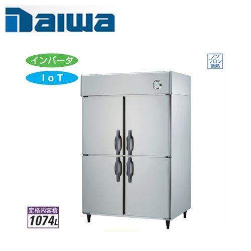 大和冷機工業 インバーター制御エコ蔵くん 縦型冷凍庫 421SS-EC ダイワ 業務用 業務用冷凍庫 タテ型