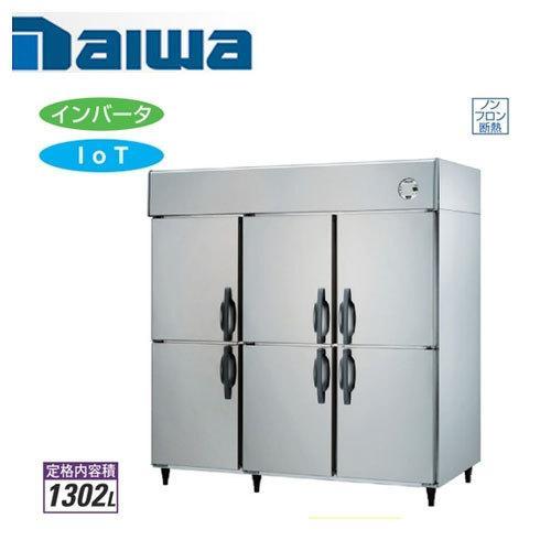大和冷機工業 インバーター制御エコ蔵くん 縦型冷凍庫 623YSS-EC ダイワ 業務用 業務用冷凍庫 タテ型