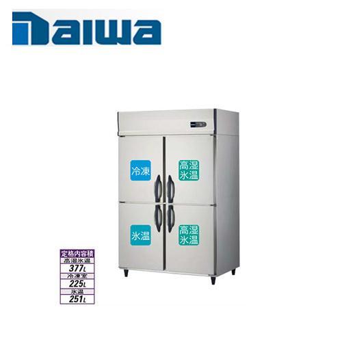大和冷機工業 縦型冷凍氷温高湿庫 433HCS1 ダイワ 業務用 業務用冷凍庫 高湿氷温