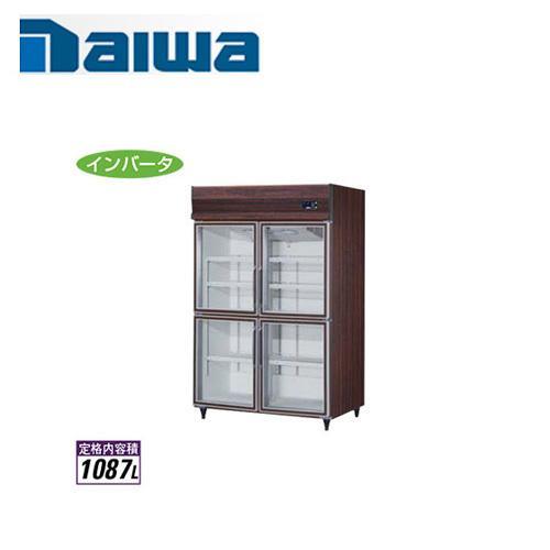 大和冷機工業 小扉冷蔵ショーケース エコ蔵くん(インバータ制御) 413KDP4-EC ダイワ 業務用 業務用ショーケース 冷蔵ショーケース