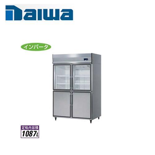 大和冷機工業 小扉冷蔵ショーケース エコ蔵くん(インバータ制御) 413DP-EC ダイワ 業務用 業務用ショーケース 冷蔵ショーケース