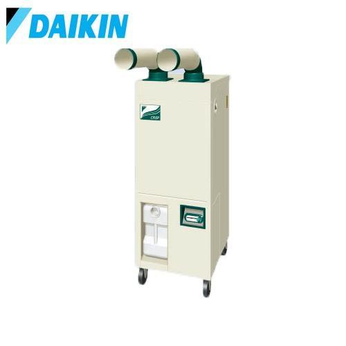 ダイキン 3.8/4.3kW スポットエアコン 産業用クリスプ 三相200V SUBSP2BU