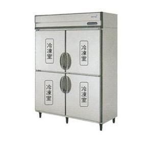 福島工業 インバーター制御冷凍庫 ARN-154FMD 業務用 業務用冷凍庫 冷凍庫 フクシマ タテ型