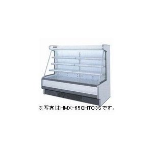 福島工業 セミ多段ショーケース(乳加工食品・日配) HMC-85GHTO3S 業務用 業務用ショーケース 冷蔵ショーケース オープンショーケース フクシマ